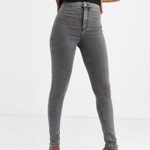 NWT Joni super high waisted skinny jeans